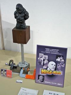 Hitogata04