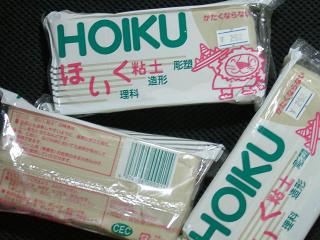 Hoiku01