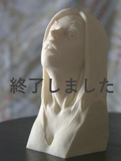 Tsuhan03end